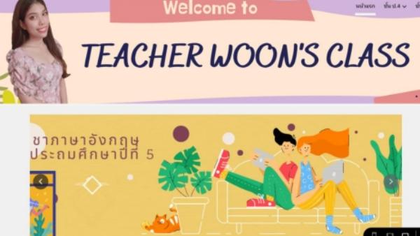 Multimedia Class by Teacher Woon