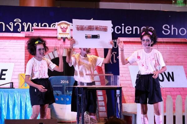 ศิลปหัตถกรรมหัตถกรรมนักเรียนเวทีแห่งการแสดงออกซึ่งศักยภาพของเด็กไทย