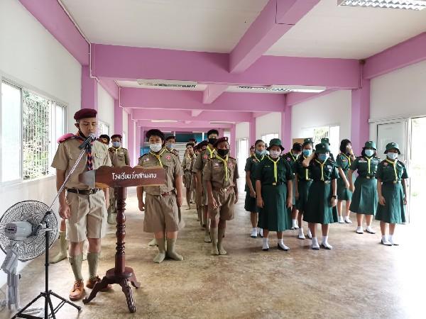 โครงการลูกเสือต้านภัยยาเสพติดของโรงเรียนวัดสามผาน
