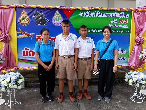นักบินน้อยของโรงเรียนสามผาน จันทบุรี