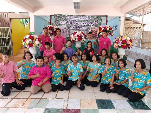 โครงการส่งเสริมอาชีพและฝึกทักษะชีวิตโรงเรียนบ้านหนองเจ๊กสร้อย