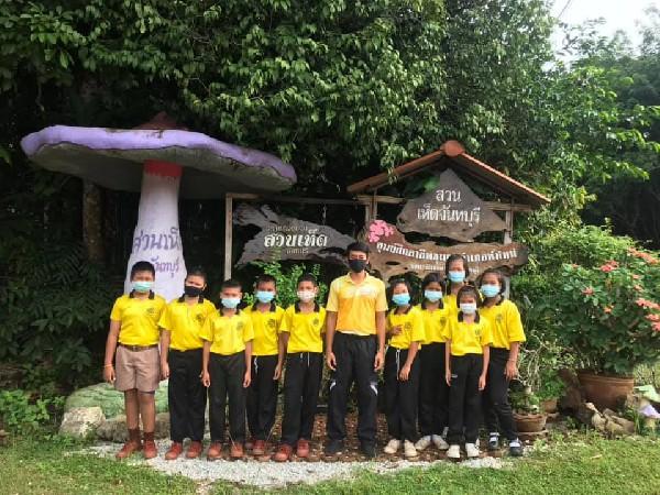 เรียนรู้สวนเห็ดจันทบุรี