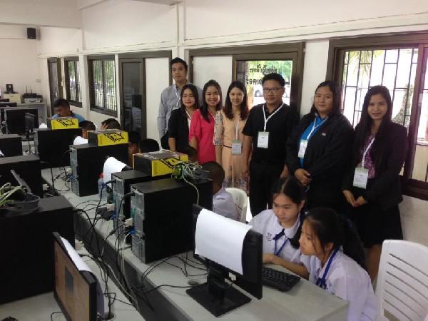กิจกรรมส่งเสริมผู้เรียนด้านเทคโนโลยี