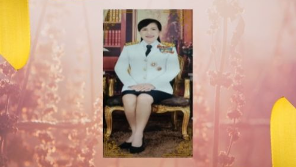 นางสาวสมพิศ  ไกรนารถ  โรงเรียนอนุบาลจันทบุรี